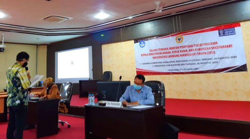 PPAK ULM Universitas Lambung Mangkurat